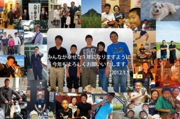 2012年賀.jpg