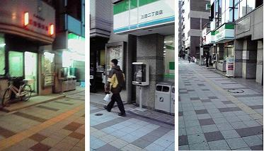 三方から見た交番横の公衆電話(2)