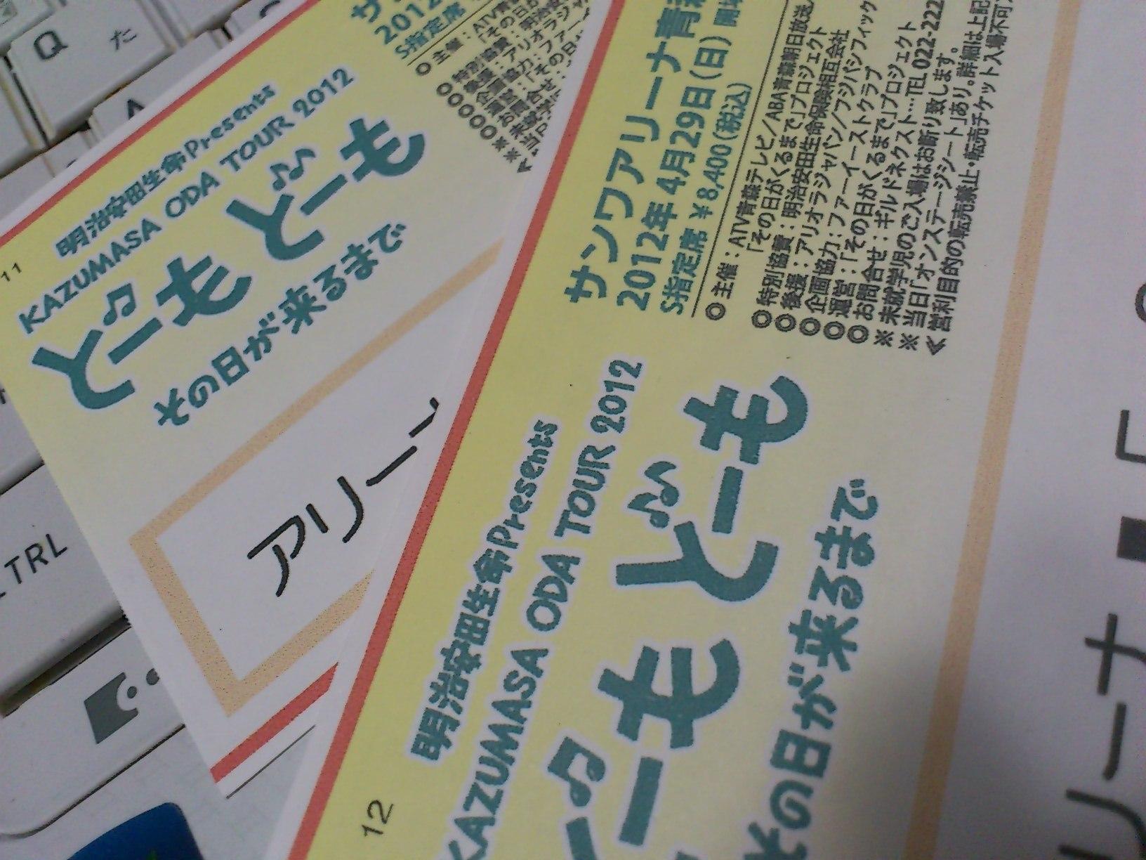 2012-05-01 21.49.56.jpg