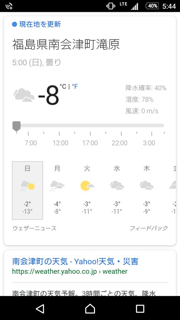 Screenshot_20180204-054423.png