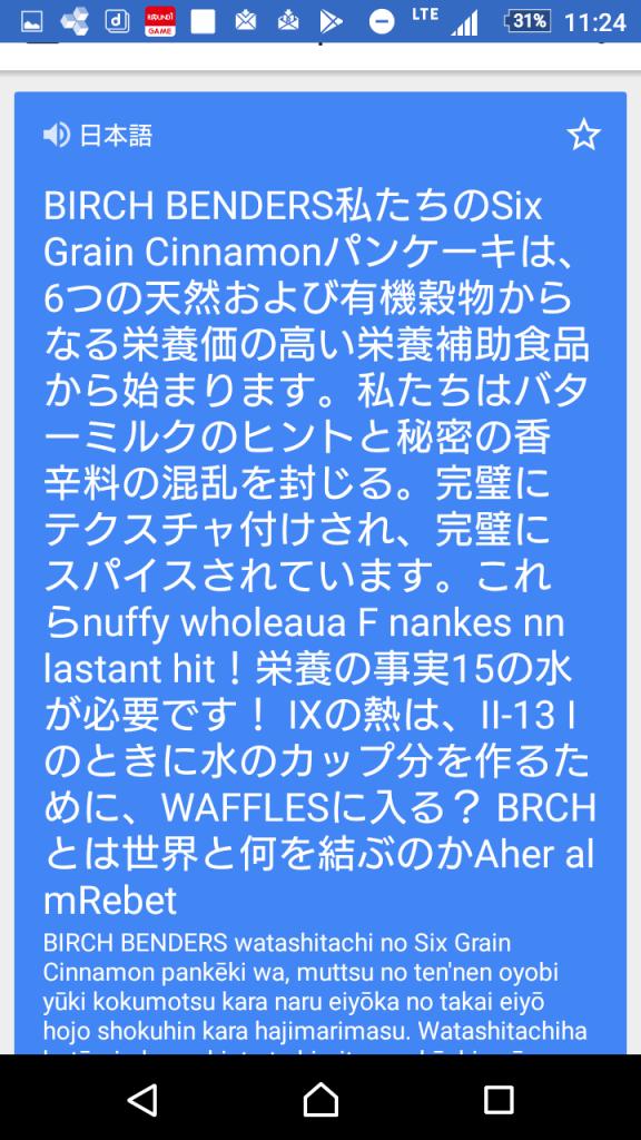 Screenshot_20180401-112433.png