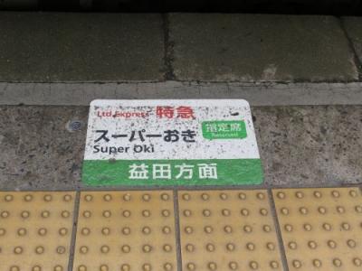IMG_4593s.JPG