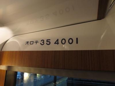 IMG_4683s.JPG