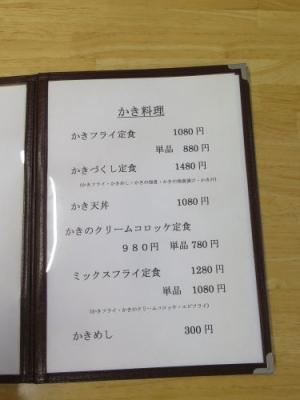 IMG_6076s.JPG