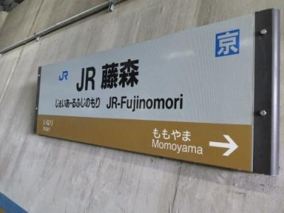 IMG_6798s.JPG