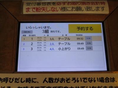 IMG_9120s.JPG