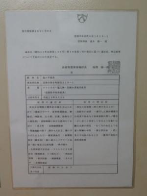IMG_9357s.JPG