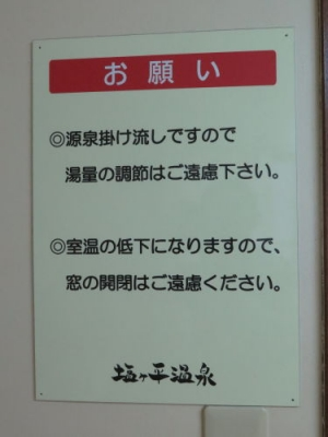 IMG_9358s.JPG