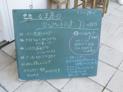 IMG_9545s.JPG