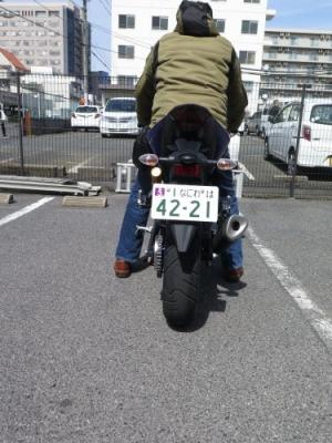 IMG_2085s.JPG