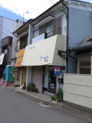 IMG_2487s.JPG