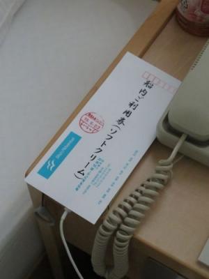 IMG_3708s.JPG