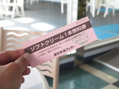 IMG_4836s.JPG