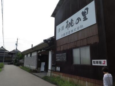 IMG_5591s.JPG