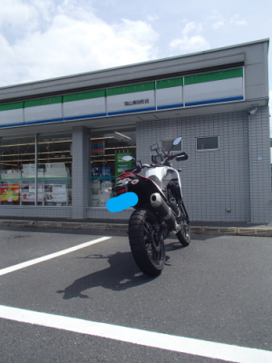 P7120250s.png