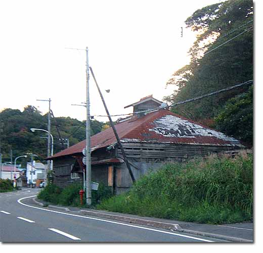 夕日の茨木番屋