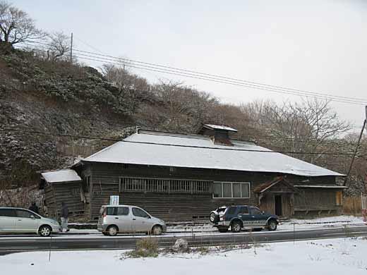 雪化粧の茨木家中出張番屋