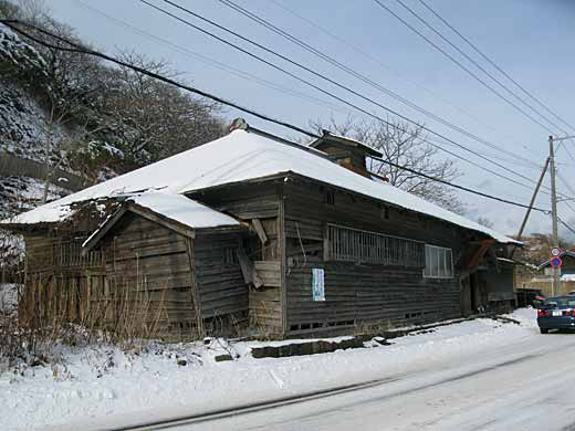 茨木家中出張番屋