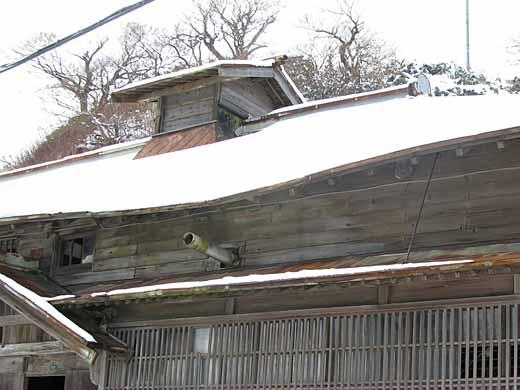 茨木家中出張番屋の屋根