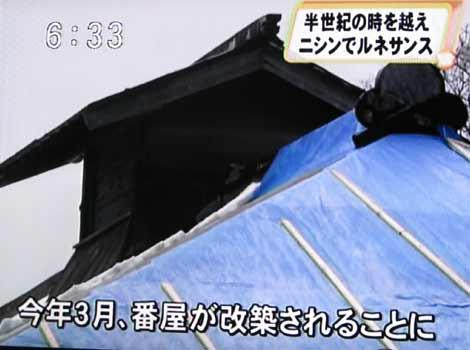 UHB_SuperNews1_28_01