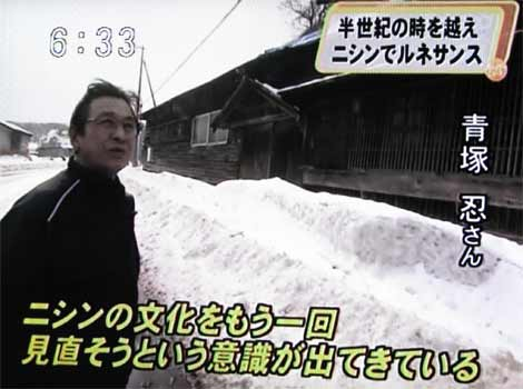 UHB_SuperNews1_28_02