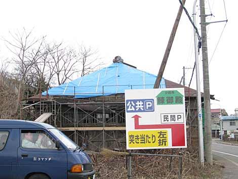 外観_札幌側