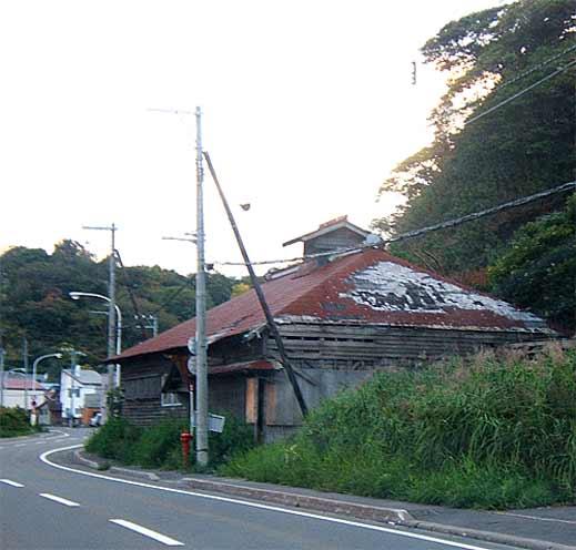 茨木家中出張番屋、修復前写真
