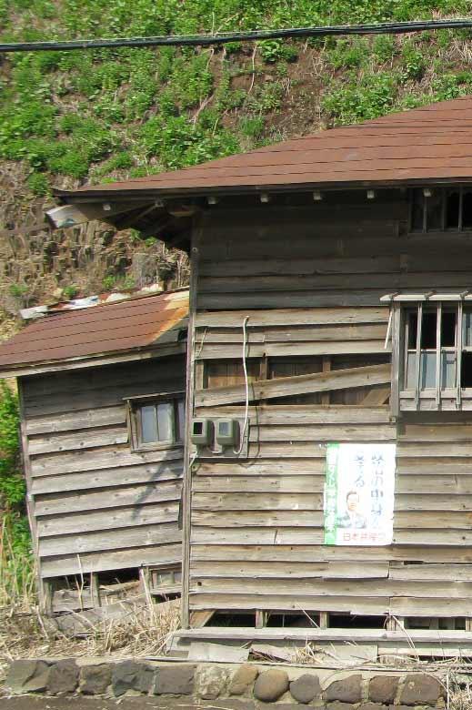 茨木家中出張番屋修復前外壁