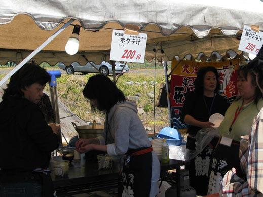 03_gyoktyou_fujin_geneki.jpg