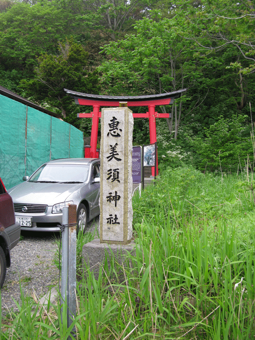 07_jinja_sekichuu.png