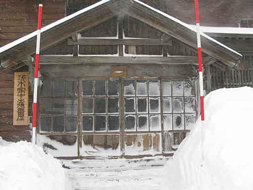 茨木家中出張番屋玄関も真っ白