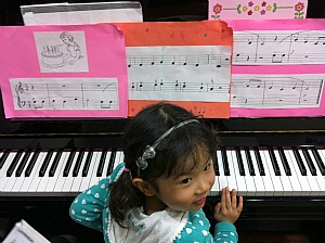 ピアノ 教室 池袋