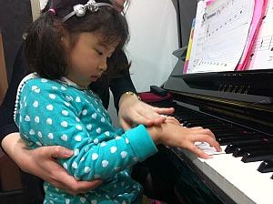 池袋のピアノ教室