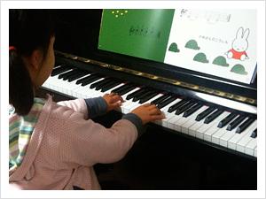 子供 ピアノ 教室
