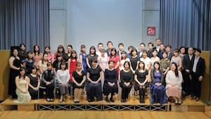 東京都音楽教室