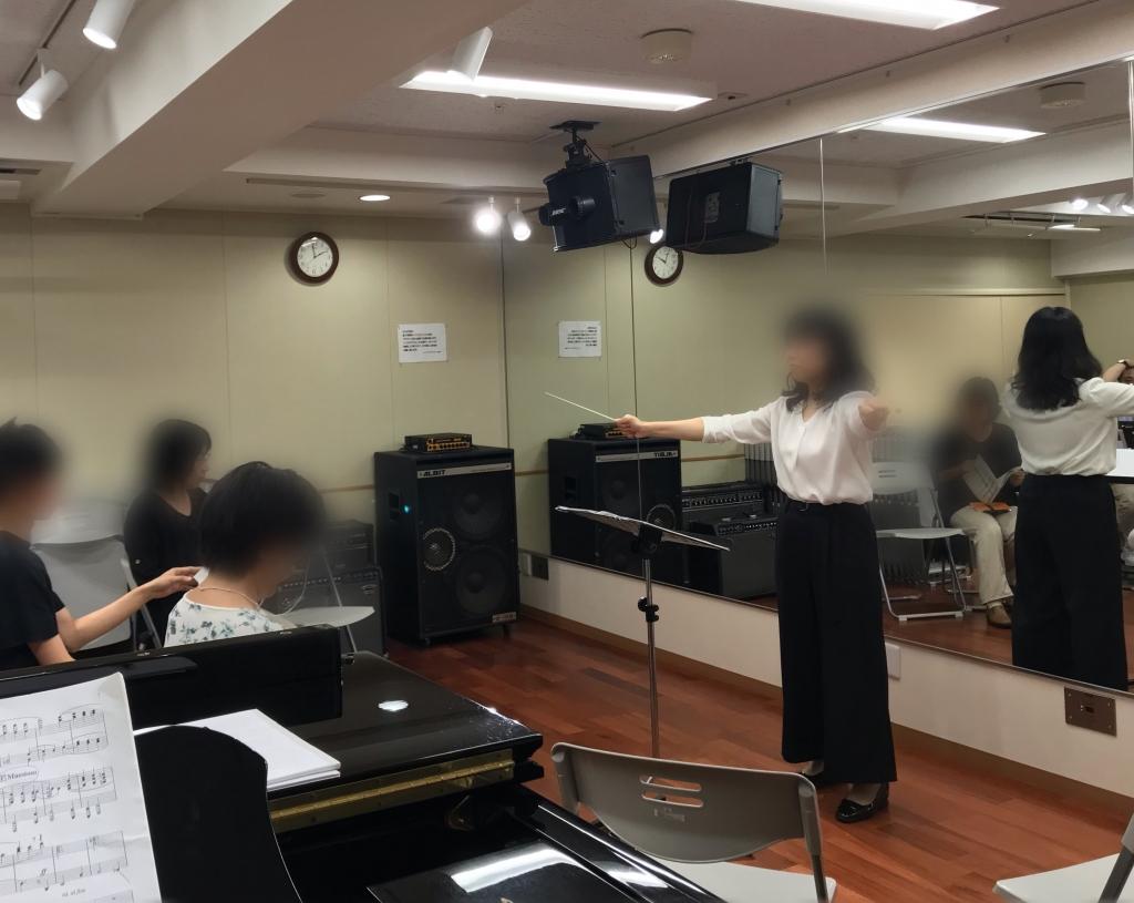 東京指揮レッスン