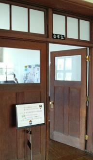 音楽室(入口)