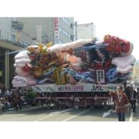 2008ねぶた大賞青森山田学園