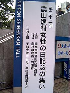 大臣賞の玄関