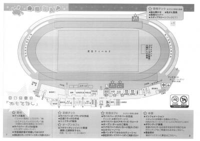RFL静岡2010会場マップ