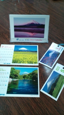 2011年カレンダー&しおり