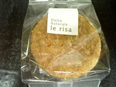 無添加焼菓子 le risa(レリーサ)1