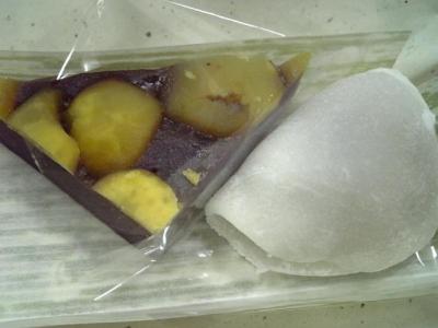 仙太郎 和菓子2