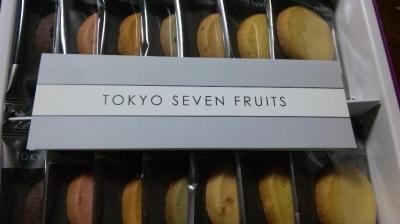 tokyosevenfruits