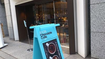 100%ChocolateCafe