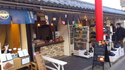 鎌倉シュークリーム1