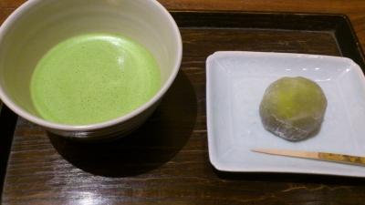 喫茶室「嘉木」