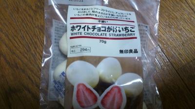 ホワイトチョコがけイチゴ@無印良品