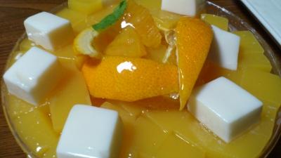 フルスクープ(オレンジ&杏仁)