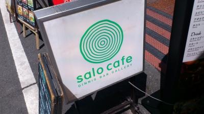 サロカフェ・看板